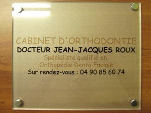 Plaques grav e professionnelles plexiglas de rue plaque gravure cabinet m dical medecin avocat - Cabinet radiologie rouen ...